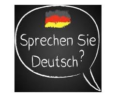 Изучение немецкого.