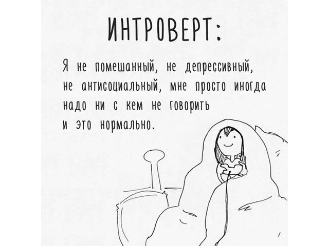 """Д, 21, """"интроверт"""", которого достало сидеть дома и пялиться в потолок, потому что опять не с кем куд - 1/1"""