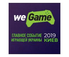 Wegame 5.0 , ищю друга или подругу на фестиваль видеоигр!