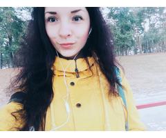 Ищу друзей)