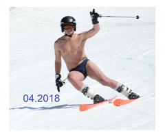 Велотуризм, настолки, лыжи / борд, прочее (Буча, Ирпень, Святошин +/- )