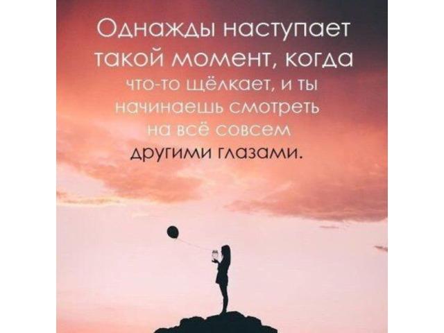 Пикник в Одессе - 3/3