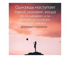 Пикник в Одессе - Изображение 3/3