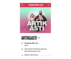 Концерт Артик и Асти ищу подругу или пару